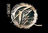 不良人logo