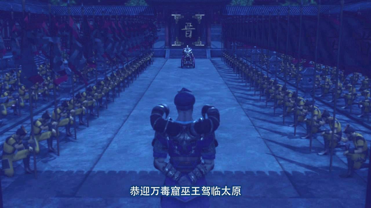 《画江湖之不良人2》第32集预告——是何事,惊动了万毒窟巫王?