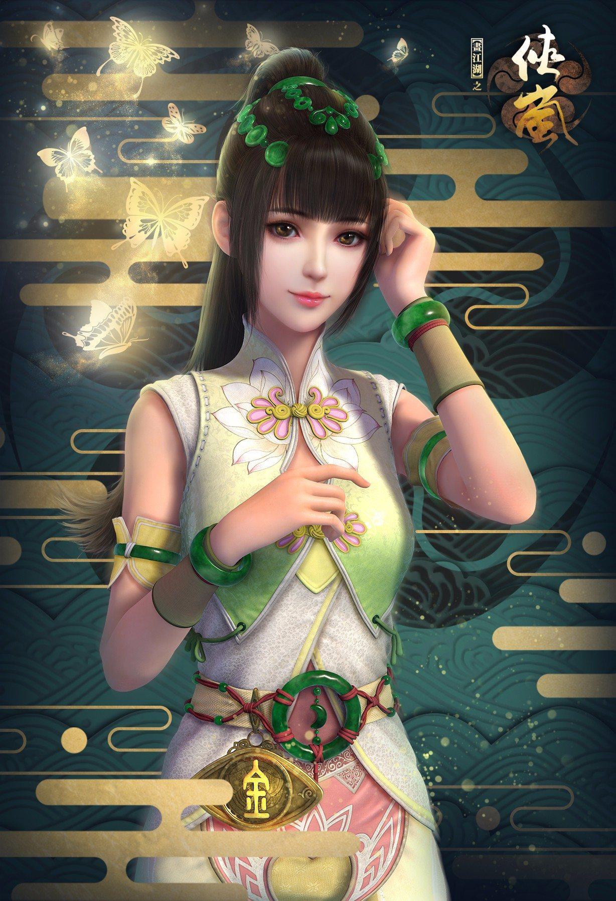 不良人游戏_辰月和碧婷3D模型角色海报发布! - 动漫资讯 - 玩游网 - playyx.com
