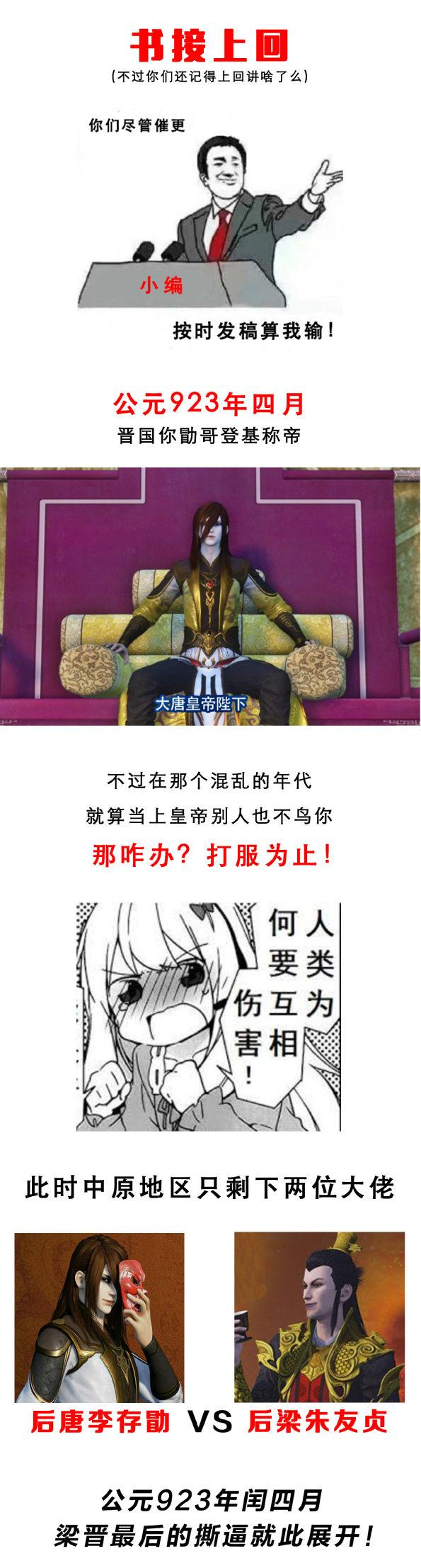 自由游卡通_史里有:文青皇帝爱自由-动漫资讯-玩游网-playyx.com
